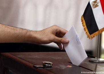 استعلم عن مقر لجنتك فى انتخابات الرئاسة 2018 بالرقم القومى